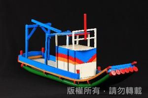 漁船(木製)