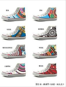 <創意帆布鞋設計>