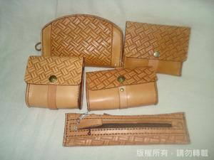 <皮雕編織系列產品>