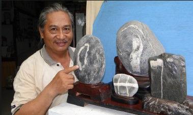 一石城原住民藝術工坊