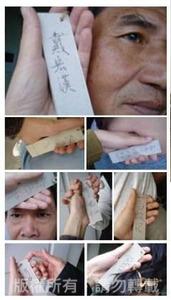<我的左手可以與你的身體的哪個部位接觸、留影?>