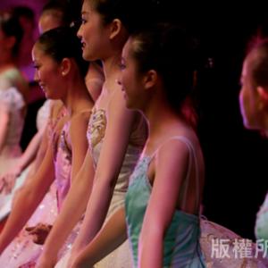 花蓮舞蹈劇坊