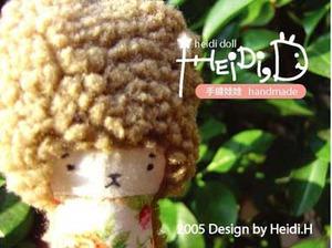 海蒂朵兒娃娃