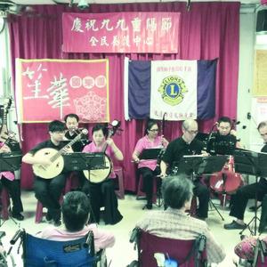 笙華國樂團