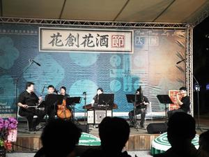 原韻絲竹樂團