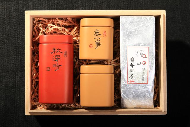 炭陶罐茶禮盒