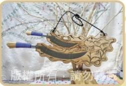 吊式子母刀